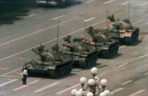 Tiananmen Square China